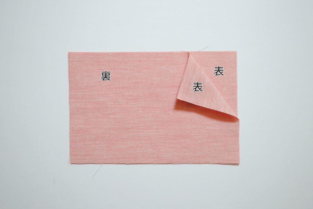 【ハギレ活用!】ハギレと100均材料で簡単かわいい小さめフリルポーチの作り方/丸石織物/ハンドメイド初心者/中表とは