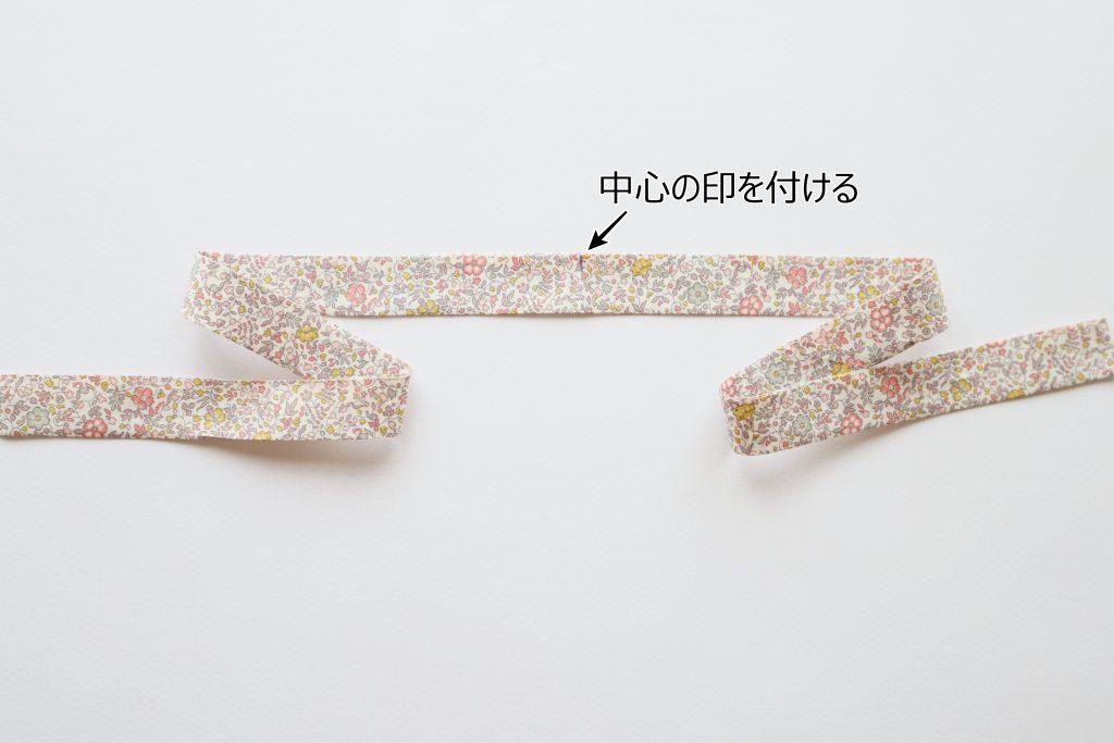 【ハギレ活用!】ハギレと100均材料で簡単かわいい小さめフリルポーチの作り方/丸石織物/ハンドメイド初心者/フリル生地中心の印