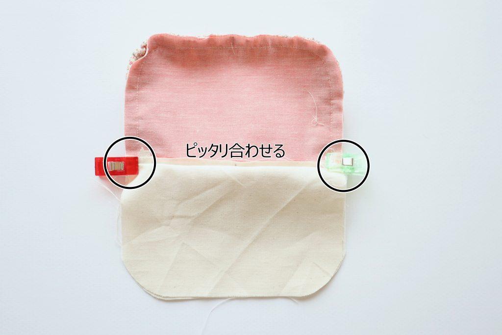 【ハギレ活用!】ハギレと100均材料で簡単かわいい小さめフリルポーチの作り方/丸石織物/ハンドメイド初心者/縫い合わせ