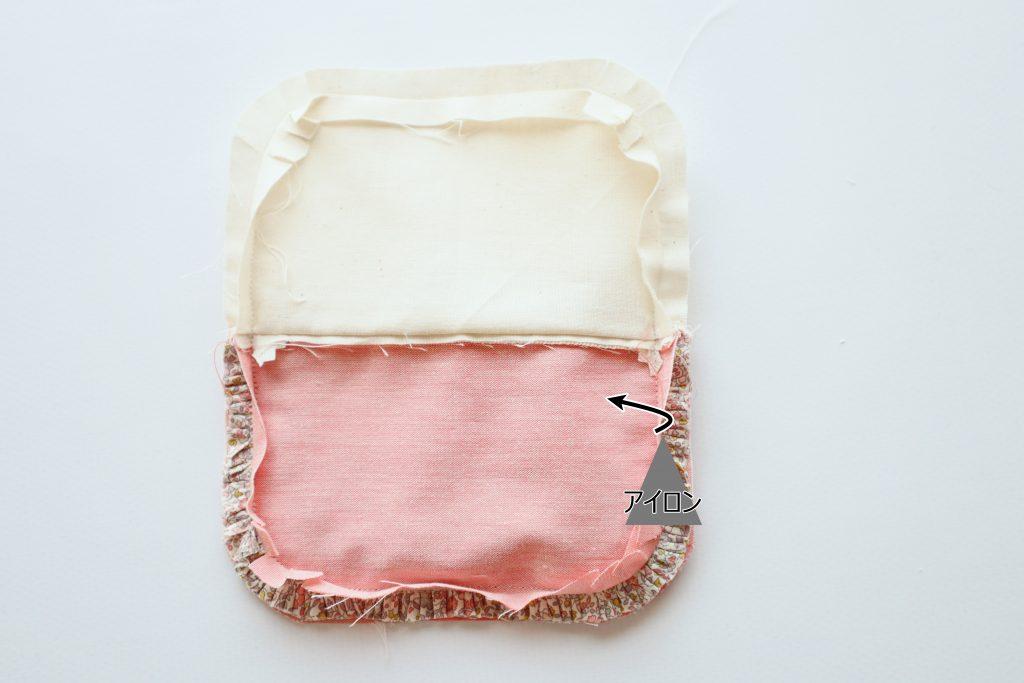 【ハギレ活用!】ハギレと100均材料で簡単かわいい小さめフリルポーチの作り方/丸石織物/ハンドメイド初心者/アイロンで割る