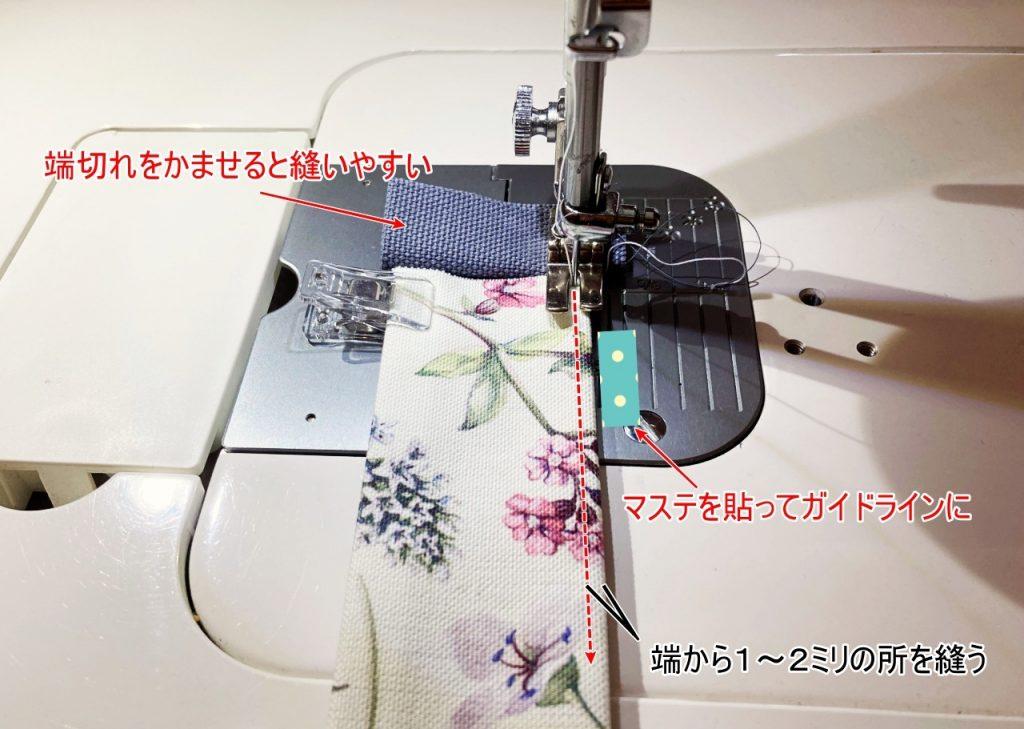 柔らか帆布で縫いやすいキャンバストートの作り方|トートバッグ|初心者のための洋裁メディア縫いナビ|丸石織物|持ち手を縫う|リバティ帆布|リバティバッグ