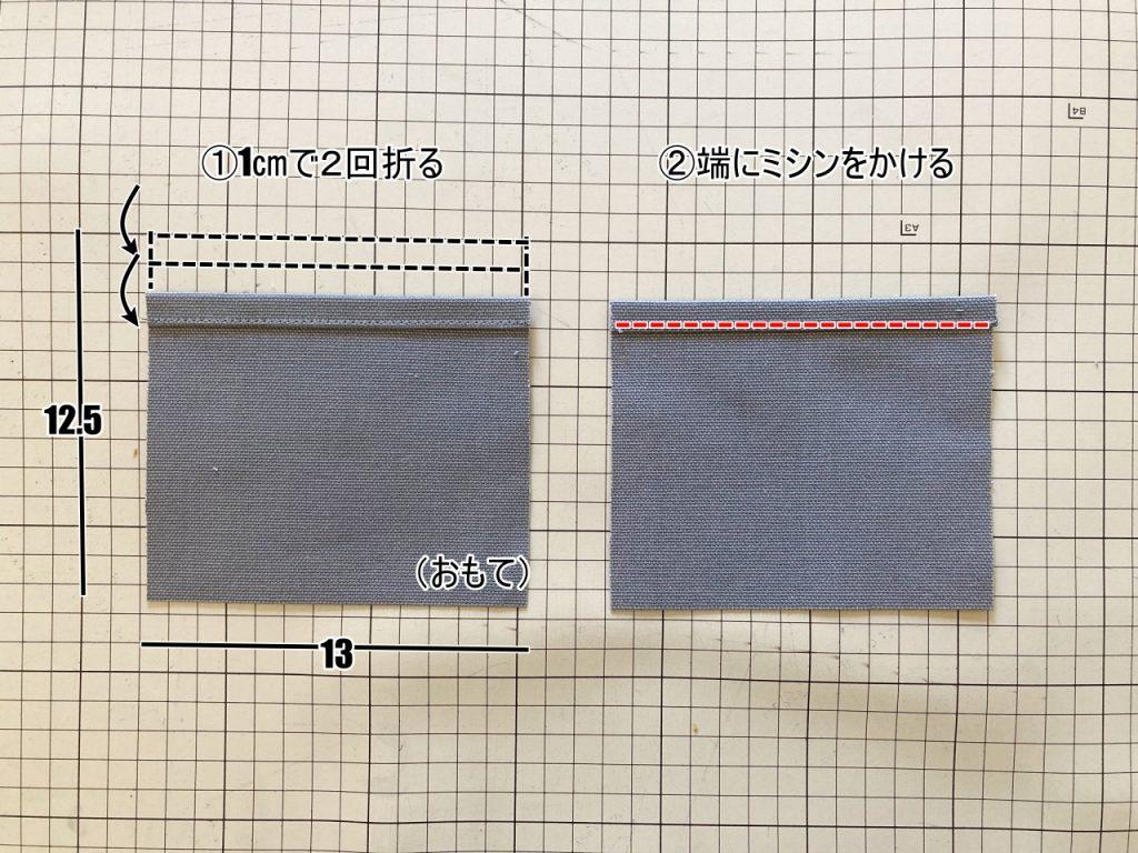 柔らか帆布で縫いやすいキャンバストートの作り方|トートバッグ|初心者のための洋裁メディア縫いナビ|丸石織物|ポケットを作る
