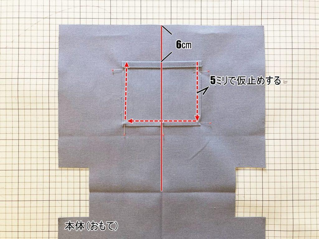 柔らか帆布で縫いやすいキャンバストートの作り方|トートバッグ|初心者のための洋裁メディア縫いナビ|丸石織物|ポケットを付ける