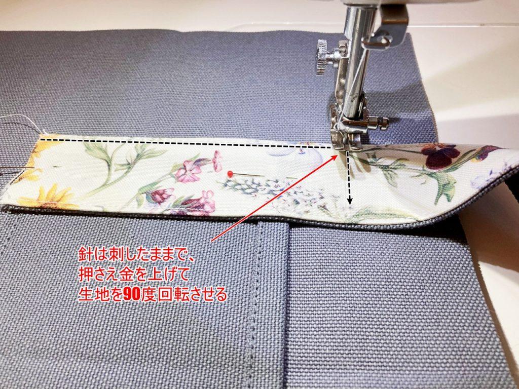 柔らか帆布で縫いやすいキャンバストートの作り方|トートバッグ|初心者のための洋裁メディア縫いナビ|丸石織物|持ち手を付ける|リバティ帆布|リバティバッグ
