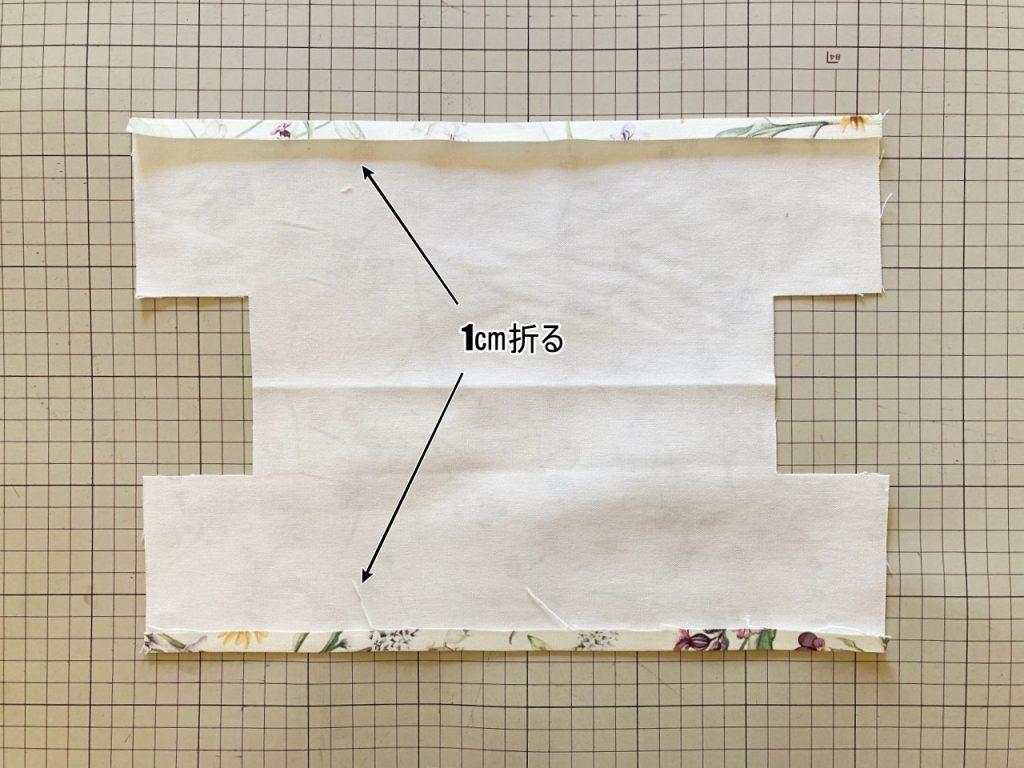 柔らか帆布で縫いやすいキャンバストートの作り方|トートバッグ|初心者のための洋裁メディア縫いナビ|丸石織物|底布|リバティ帆布|リバティバッグ