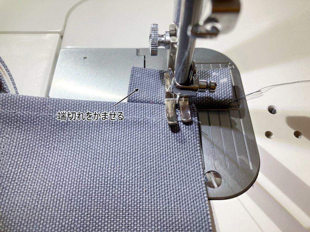 柔らか帆布で縫いやすいキャンバストートの作り方|トートバッグ|初心者のための洋裁メディア縫いナビ|丸石織物|厚地を縫うコツ