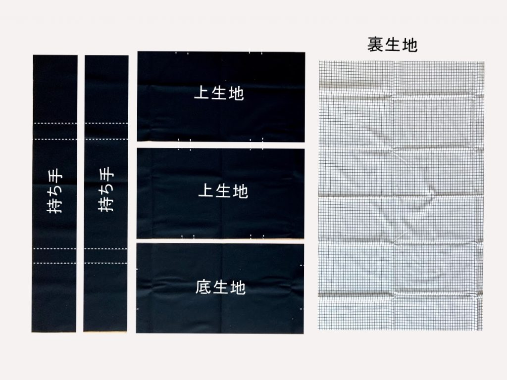1mの8号帆布で作る!簡単シンプルな外マチ大判トートバッグの作り方|裁断後の写真|ハンドメイド初心者のための洋裁メディア縫いナビ|丸石織物
