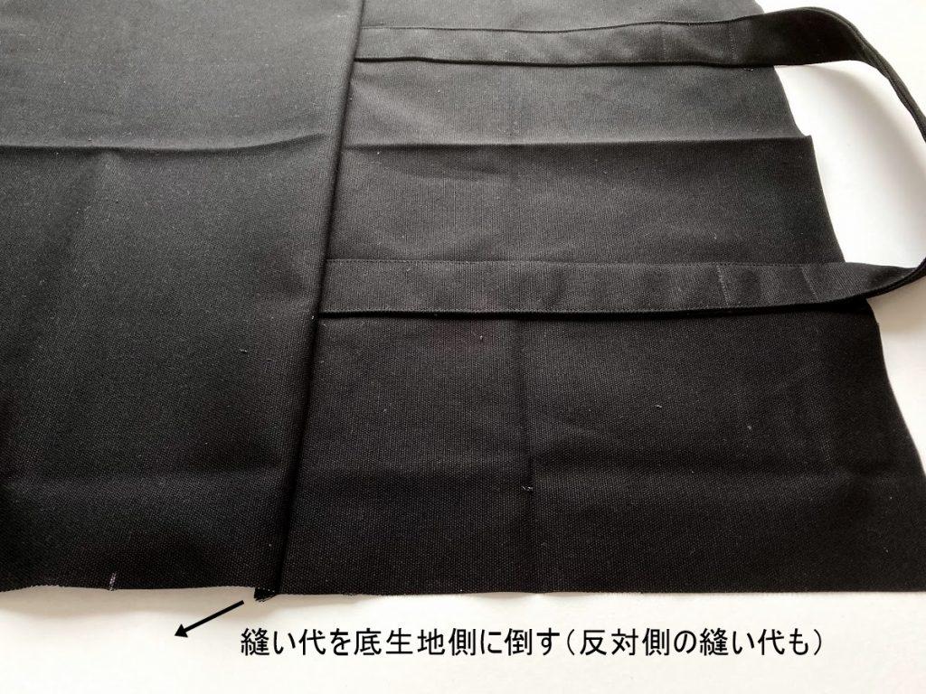 1mの8号帆布で作る!簡単シンプルな外マチ大判トートバッグの作り方|縫い代を底生地側に倒す|ハンドメイド初心者のための洋裁メディア縫いナビ|丸石織物