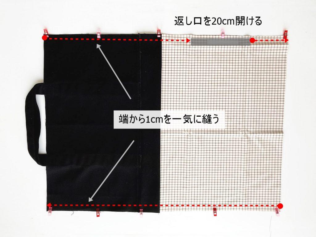 1mの8号帆布で作る!簡単シンプルな外マチ大判トートバッグの作り方|表生地と裏生地の端を一気に縫う|ハンドメイド初心者のための洋裁メディア縫いナビ|丸石織物
