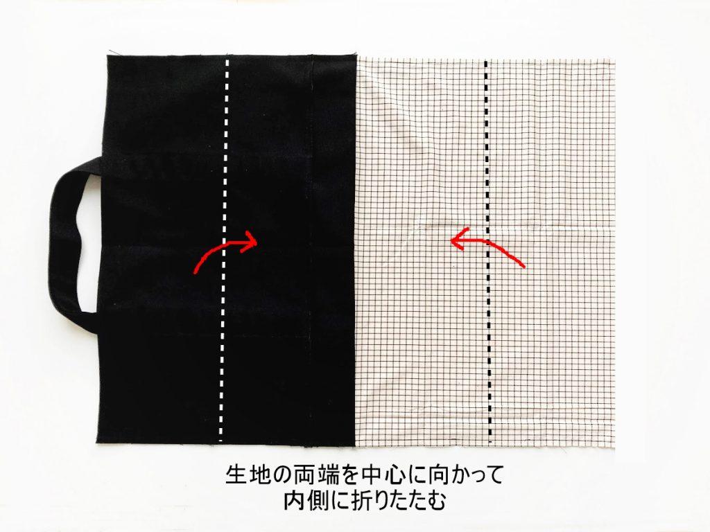 1mの8号帆布で作る!簡単シンプルな外マチ大判トートバッグの作り方|生地の両端を中心に向かって折りたたむ|ハンドメイド初心者のための洋裁メディア縫いナビ|丸石織物