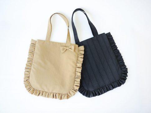 簡単かわいい!裏地付きフリルトートバッグの作り方|完成写真|ハンドメイド初心者のための洋裁メディア縫いナビ|丸石織物