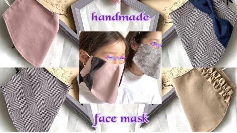 ハギレで簡単30分!親子で蒸れにくくてかわいいフェイスマスク2種の作り方②|ハンドメイド初心者のための洋裁メディア縫いナビ