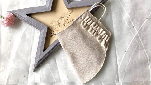 ハギレで簡単30分!親子で蒸れにくくてかわいいフェイスマスク2種の作り方.フリルフェイスマスク❶❘ハンドメイド初心者のための洋裁メディア縫いナビ|丸石織物