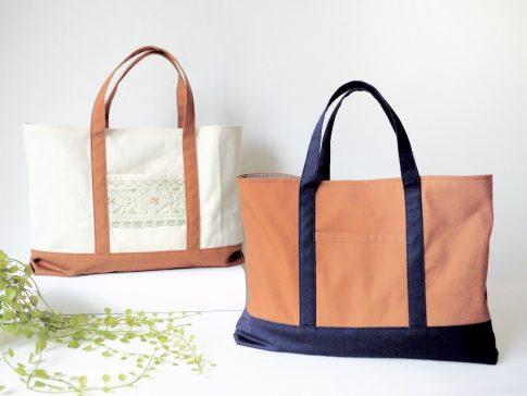 入園入学におすすめ!初心者でも簡単に作れる外マチ付きレッスンバッグの作り方(トートタイプ)|完成写真|ハンドメイド初心者のための洋裁メディア縫いナビ|丸石織物