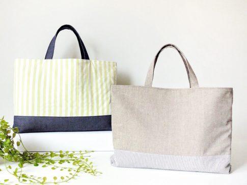 入園入学におすすめ!初心者でも簡単に作れる外マチ付きレッスンバッグの作り方(切り替えタイプ)|完成写真|ハンドメイド初心者のための洋裁メディア縫いナビ|丸石織物